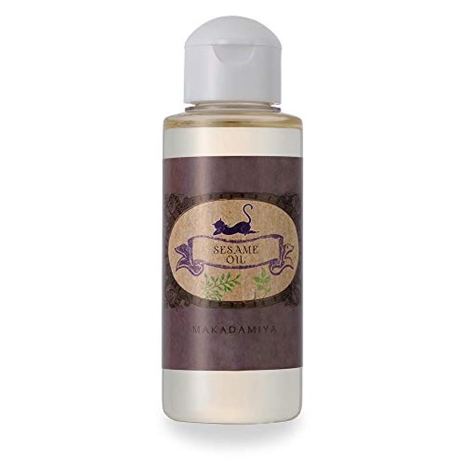 市場トライアスリート血セサミオイル100ml (白ゴマ油) マッサージオイル (フェイス/ボディ用)