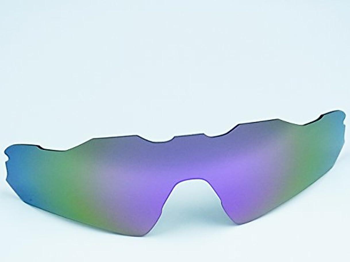 反響するデクリメント蜂NEO+ オークリー レーダー OAKLEY RADAR EV Path (ASIA FIT) サングラス 偏光 交換レンズ (PURPLE MIRROR polarized)