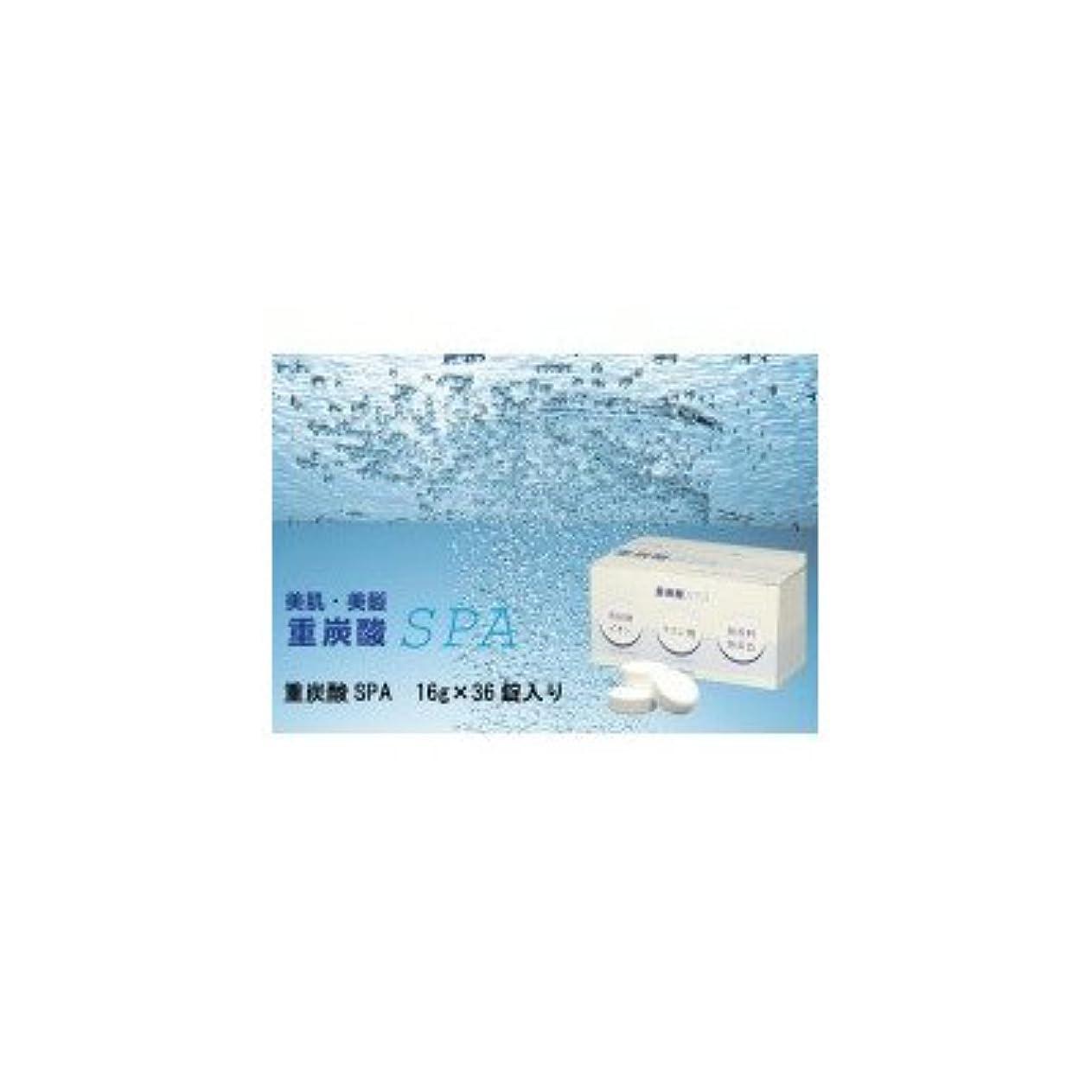 国際代表する架空の重炭酸SPA 16g×36錠入り