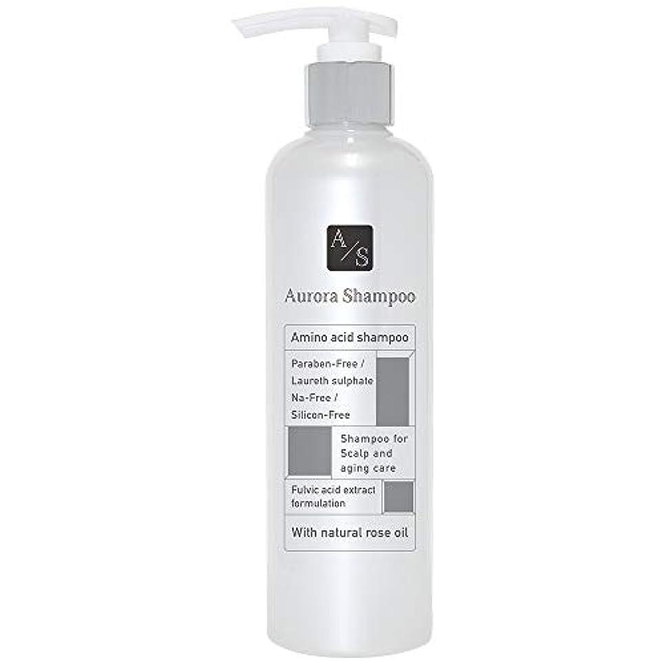 掃除ダウンチェスをするバレエジャポン「オーロラシャンプー」フルボ酸 ミノキシジル誘導体 スカルプケア オーガニックアミノ酸シャンプー300ml (1本限定ラベル)
