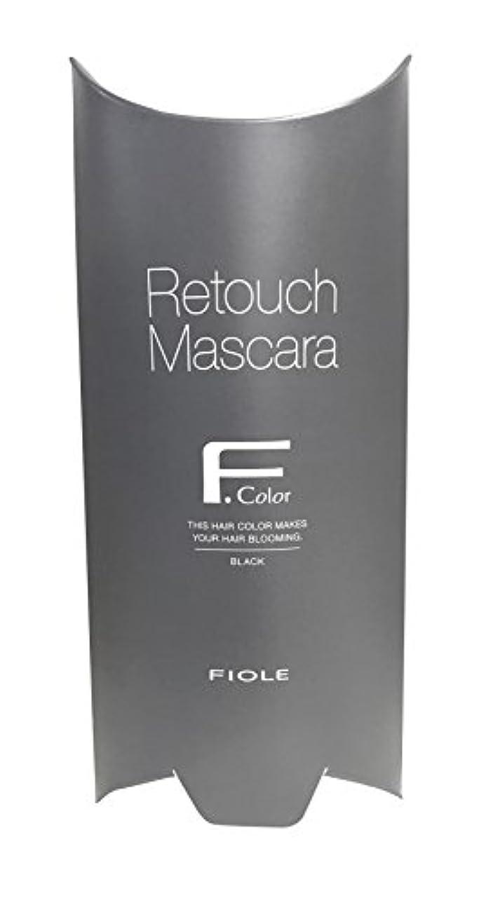 トラブルログ水銀のフィヨーレ Fカラー リタッチヘアマスカラ ブラック 30g