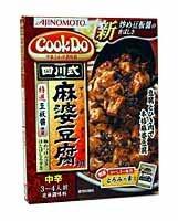 味の素 CookDo四川式麻婆豆腐用 中辛 110g ×10個