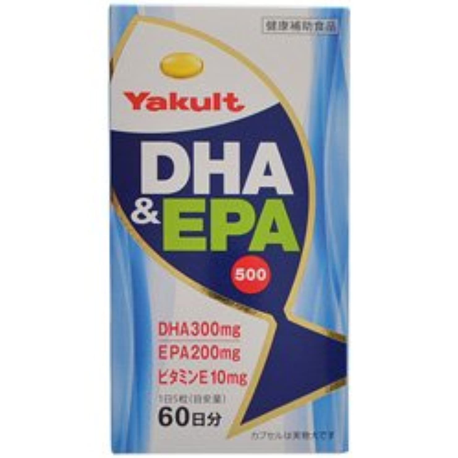 コンサート合図レース【ヤクルトヘルスフーズ】DHA&EPA 500 300粒 ×5個セット