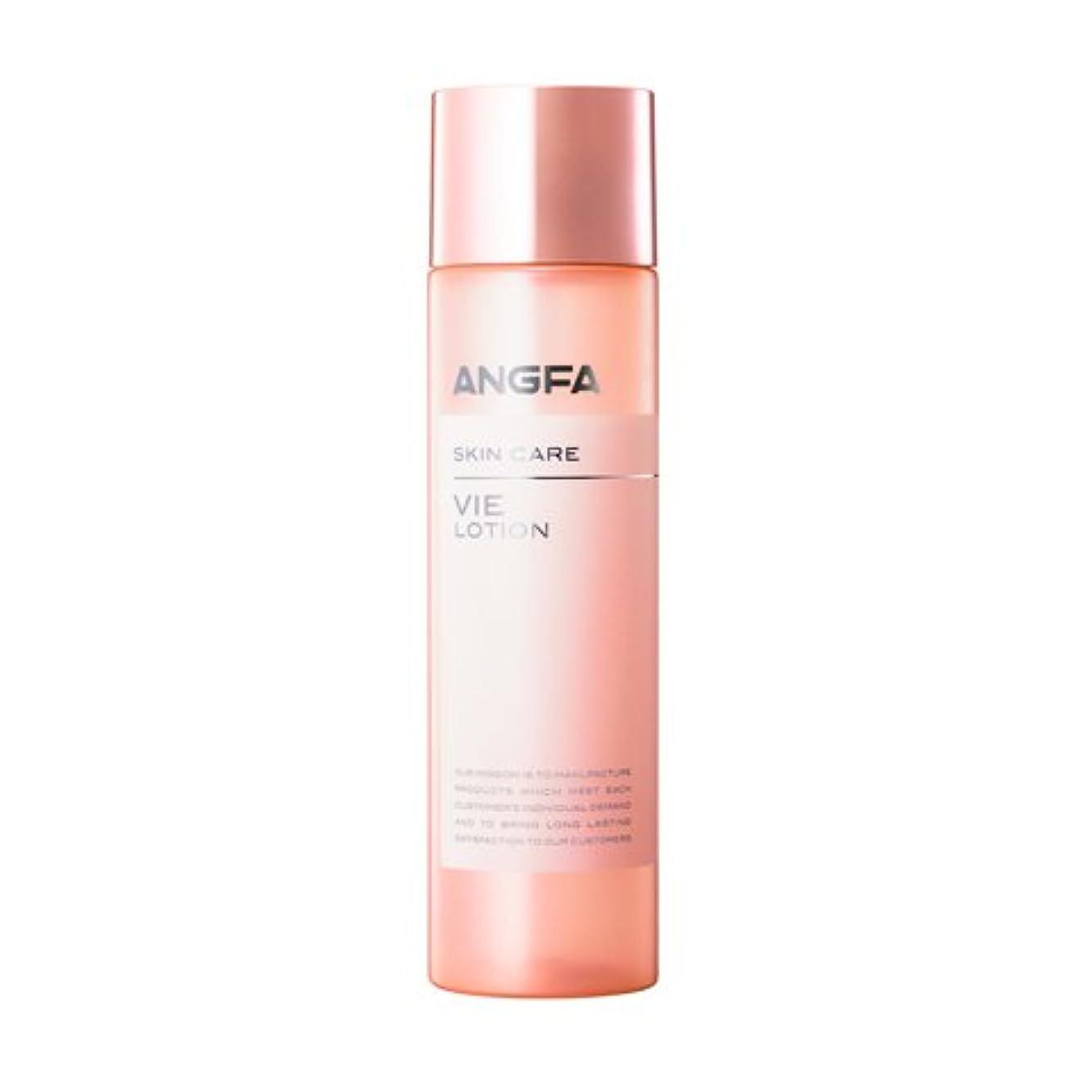 消毒するハング有料アンファー (ANGFA) VIE ローション 150ml 化粧水 スキンケア アイテム