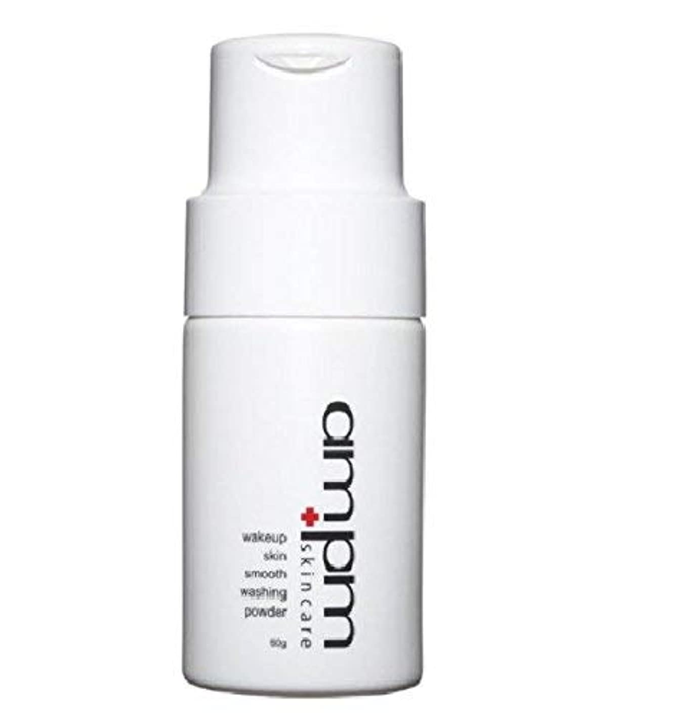 守る品種中庭AMPM AMのPM +肌なめらかな洗い粉末60グラムを目覚めさせます