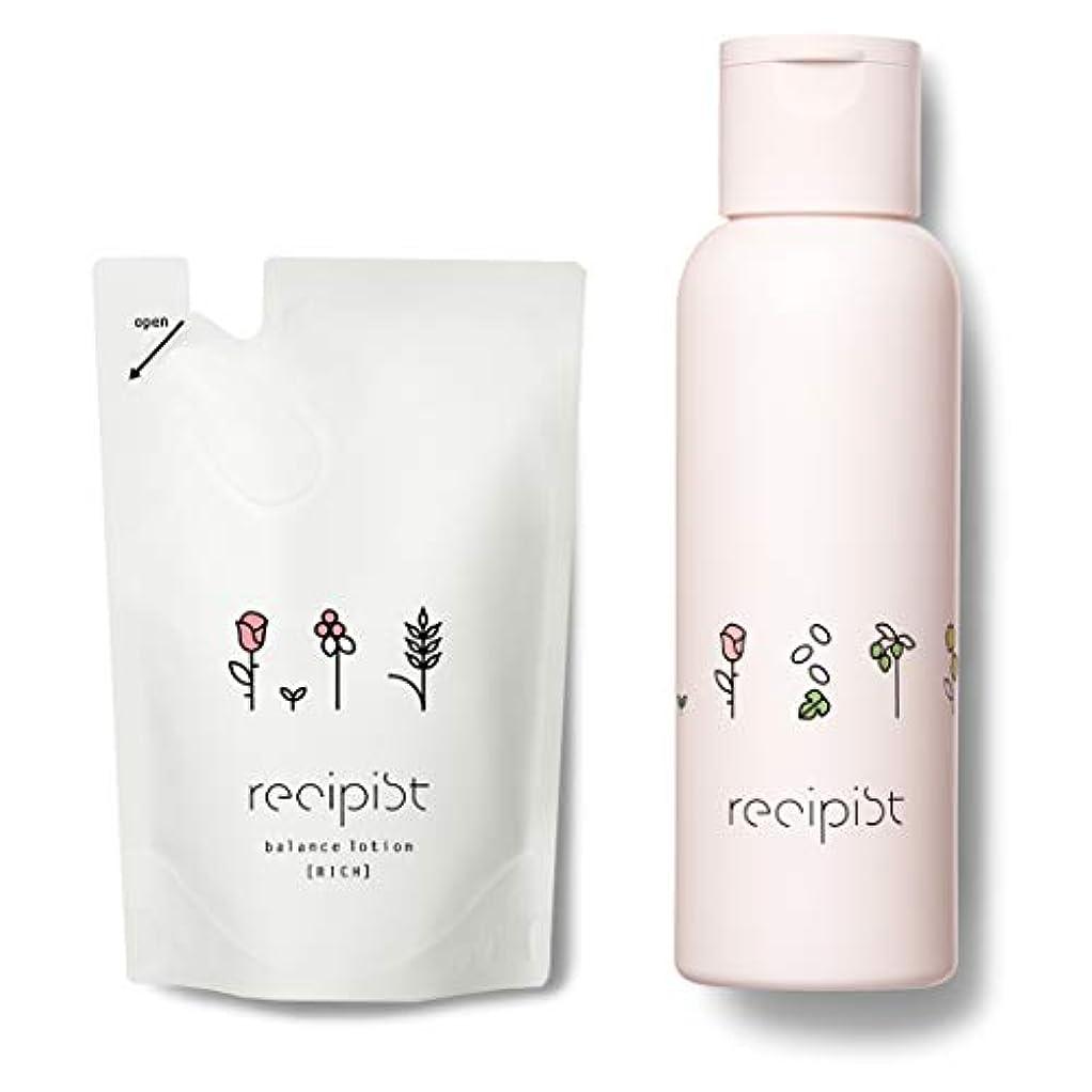 病な実質的にマークレシピスト バランスととのう化粧水 リッチ (しっとり) 詰め替え用 180mL + 選べるボトル (ピンク) 自然由来成分