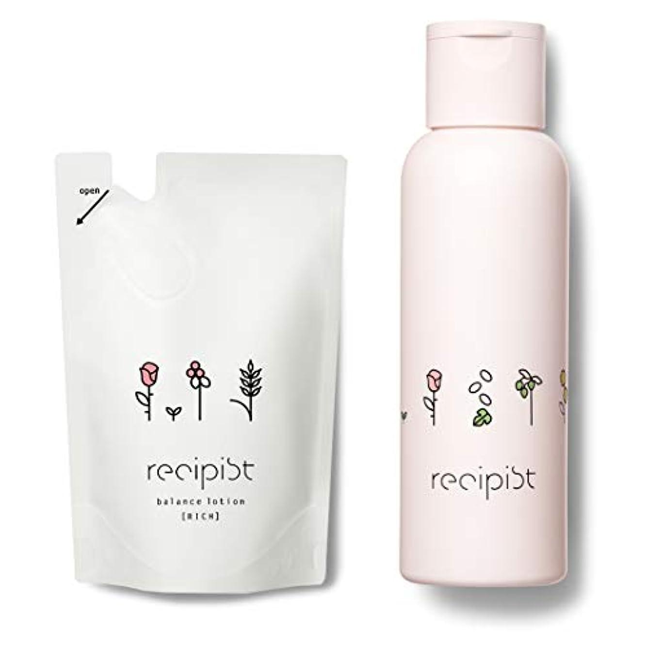 アラスカバーマド報復するレシピスト バランスととのう化粧水 リッチ (しっとり) 詰め替え用 180mL + 選べるボトル (ピンク) 自然由来成分