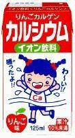 りんごカルゲンカルシウム【125ml×24本】×3ケース