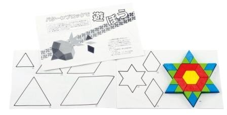 アントン・シーマー 模様作りの決定版 パターンブロック(パターンブック付)
