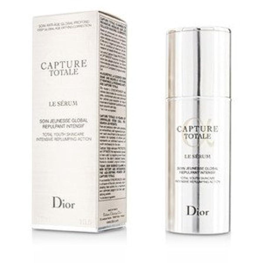 コピー階下田舎Dior(ディオール) カプチュール トータル ル セラム 30ml/1oz [並行輸入品]