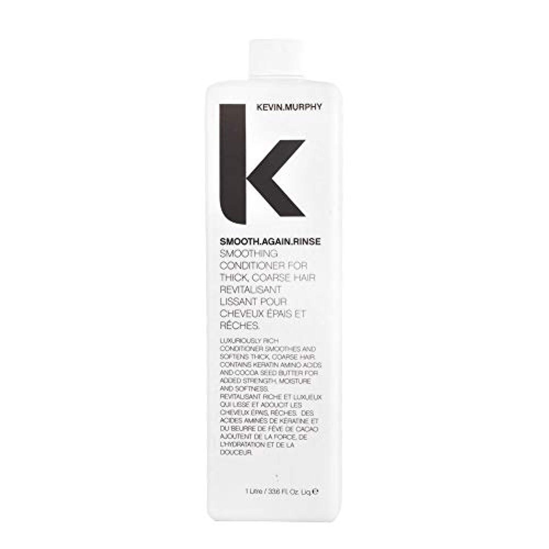 マント十代サイレントケヴィン マーフィー Smooth.Again.Rinse (Smoothing Conditioner - For Thick, Coarse Hair) 1000ml/33.8oz並行輸入品