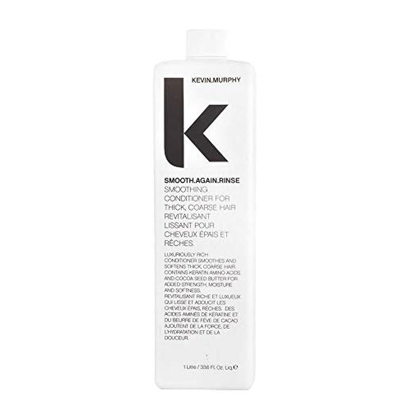 ラグゲーム乱雑なケヴィン マーフィー Smooth.Again.Rinse (Smoothing Conditioner - For Thick, Coarse Hair) 1000ml/33.8oz並行輸入品
