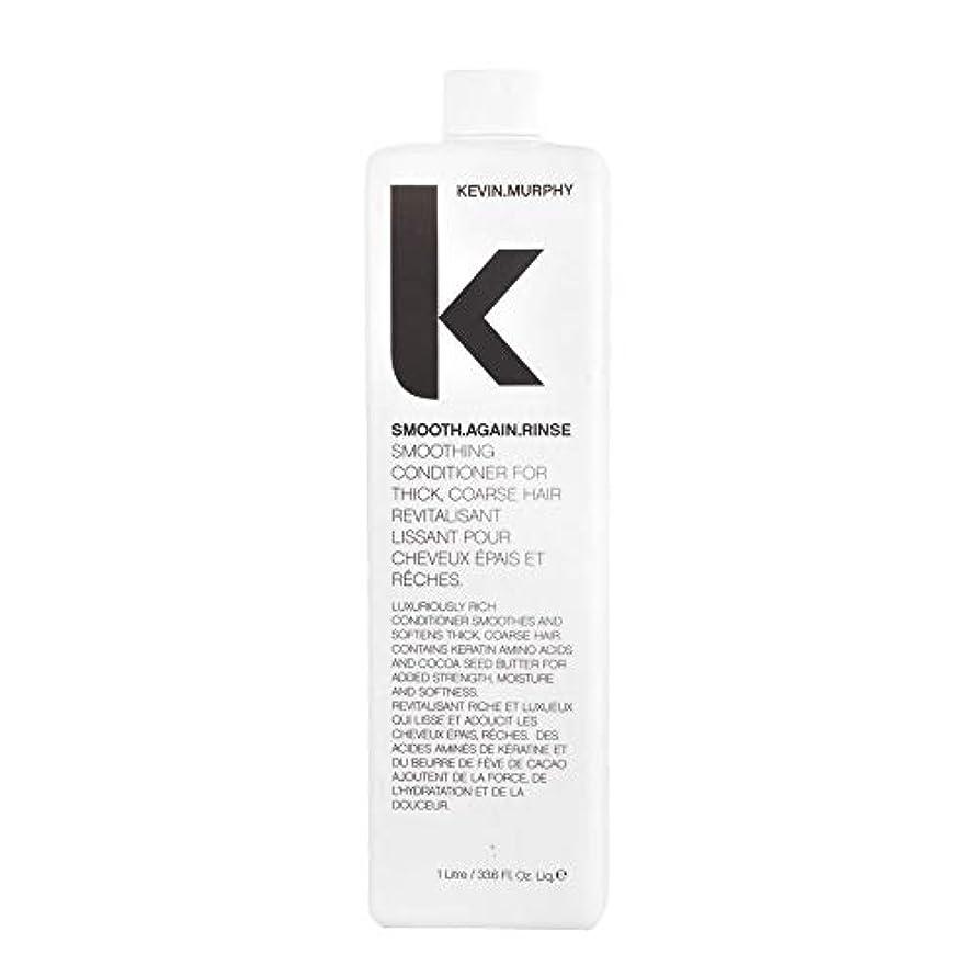 うがい薬未満クリップケヴィン マーフィー Smooth.Again.Rinse (Smoothing Conditioner - For Thick, Coarse Hair) 1000ml/33.8oz並行輸入品