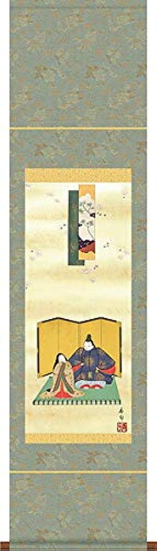 お雛様掛軸(掛け軸) 人形雛 伊藤香旬作 【尺幅(長)】 結納屋さん.com d4220