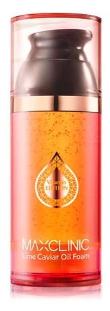 コンテンツ楽しませる分析的[Max Clinic] Vitamin Edition_Lime Caviar Oil Form 110g/[マックスクリニック] ライムキャビアオイルフォーム 110g [並行輸入品]