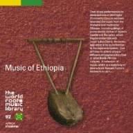 エチオピアの音楽