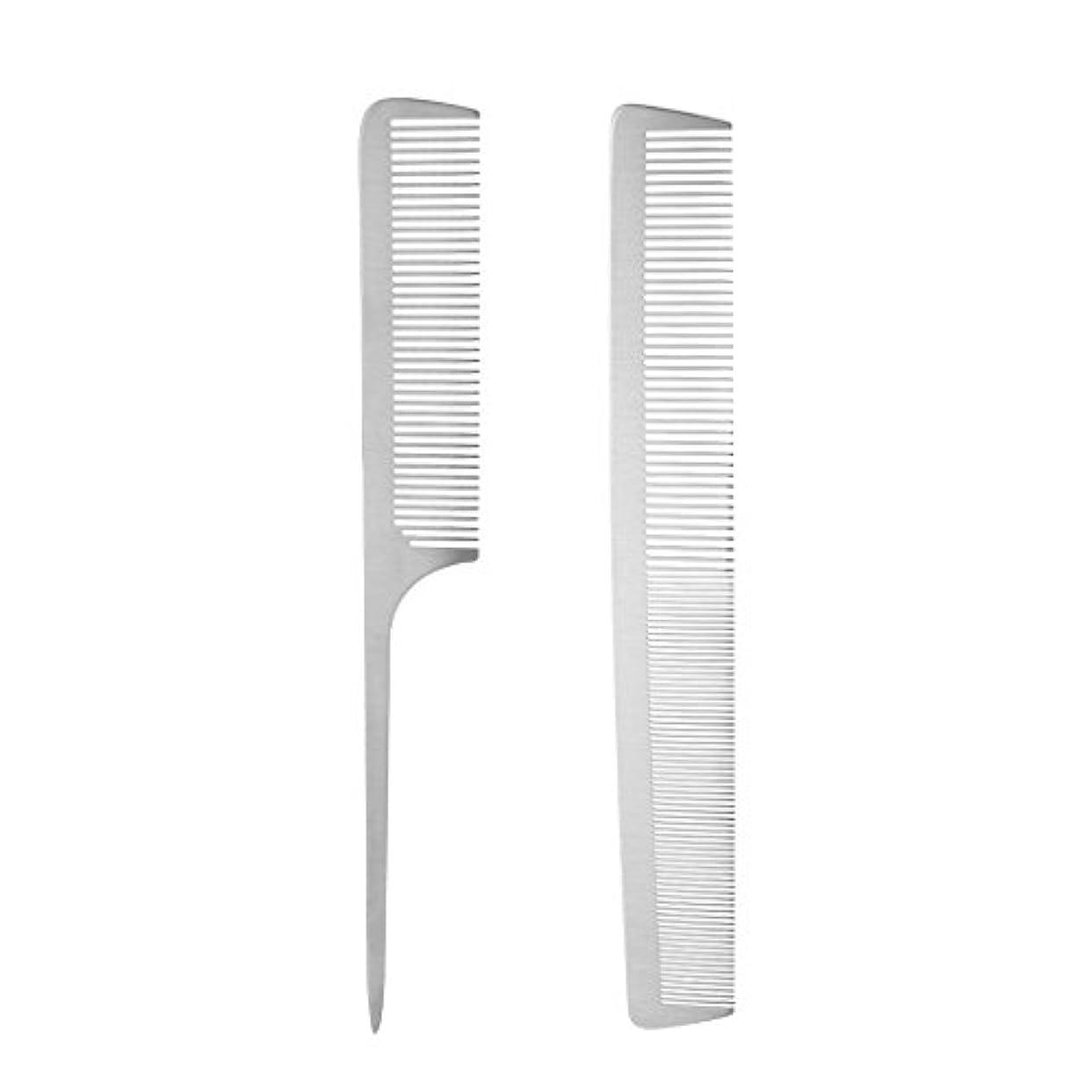 ハードリングカリングこれらToygogo プロ2ピース散髪くしキットホワイトカラーサロン理髪くし帯電防止ステンレス鋼耐久性