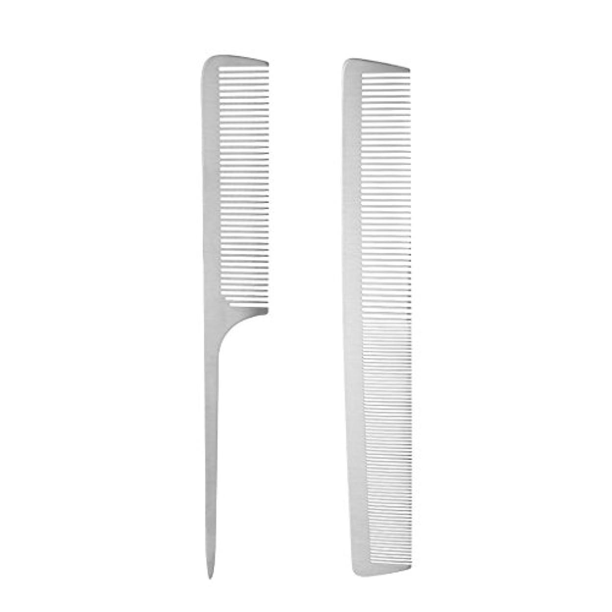 レキシコン調べる飛び込むToygogo プロ2ピース散髪くしキットホワイトカラーサロン理髪くし帯電防止ステンレス鋼耐久性