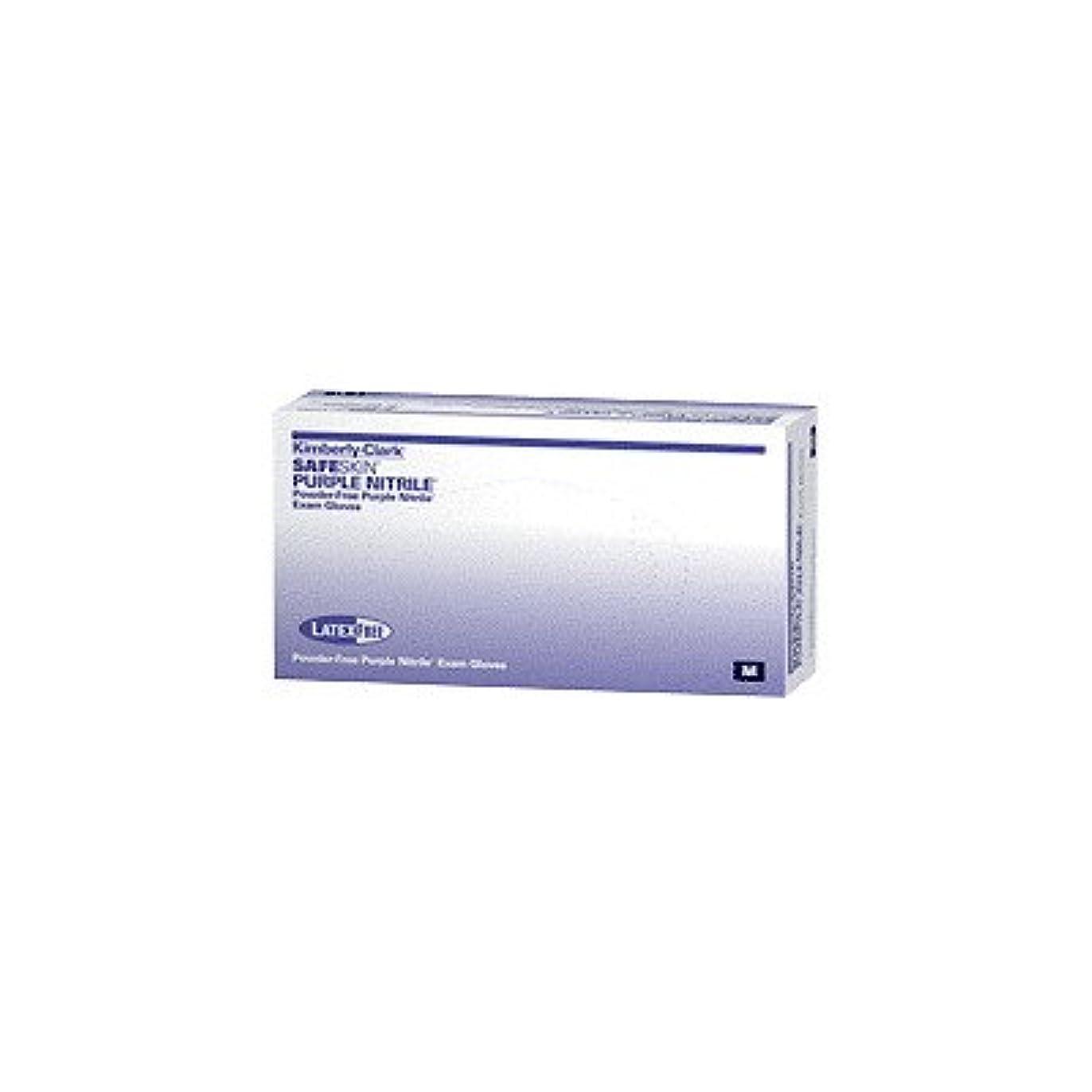 助けてビスケットサラダKimberly-Clark Professional Safeskin Nitrile-XTRA Nitrile Exam Gloves Small Purple, 12 L, 80mm W, Powder-free,...