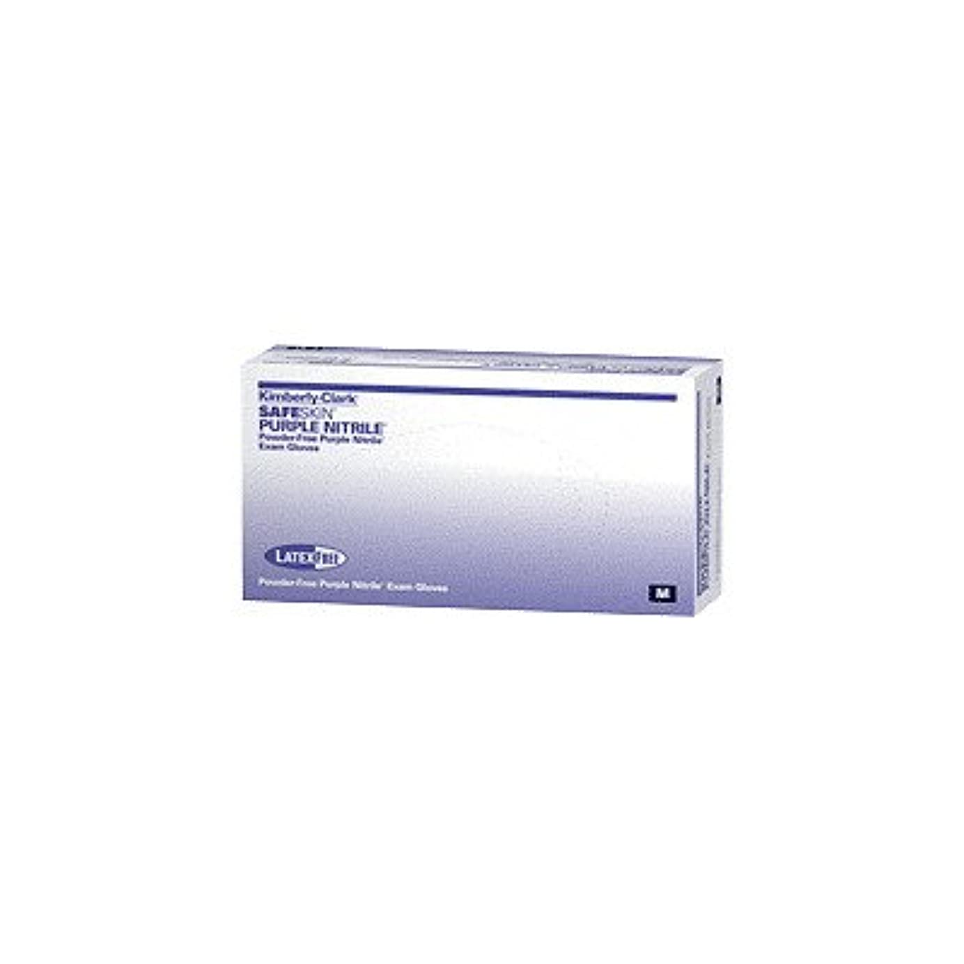 あそこスペイン蓮Kimberly-Clark Professional Safeskin Nitrile-XTRA Nitrile Exam Gloves Small Purple, 12 L, 80mm W, Powder-free,...