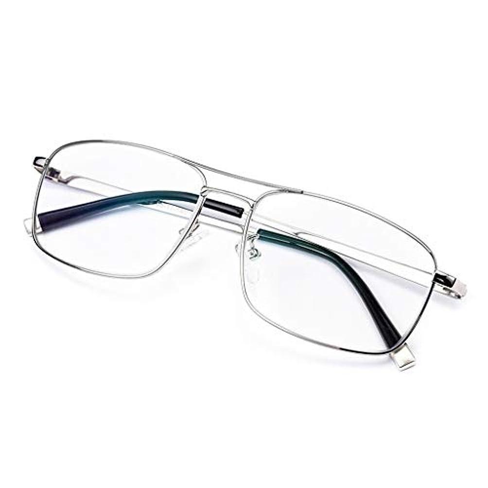 LCSHAN 変色老眼鏡レトロ大型ボックス男性インテリジェントマルチフォーカスドライビングスポーツアンチブルーライト+2.0 (Color : 250 degrees)