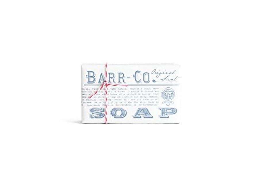 アンペアパネルマスタードBARR-CO.(バーコー) バーソープ