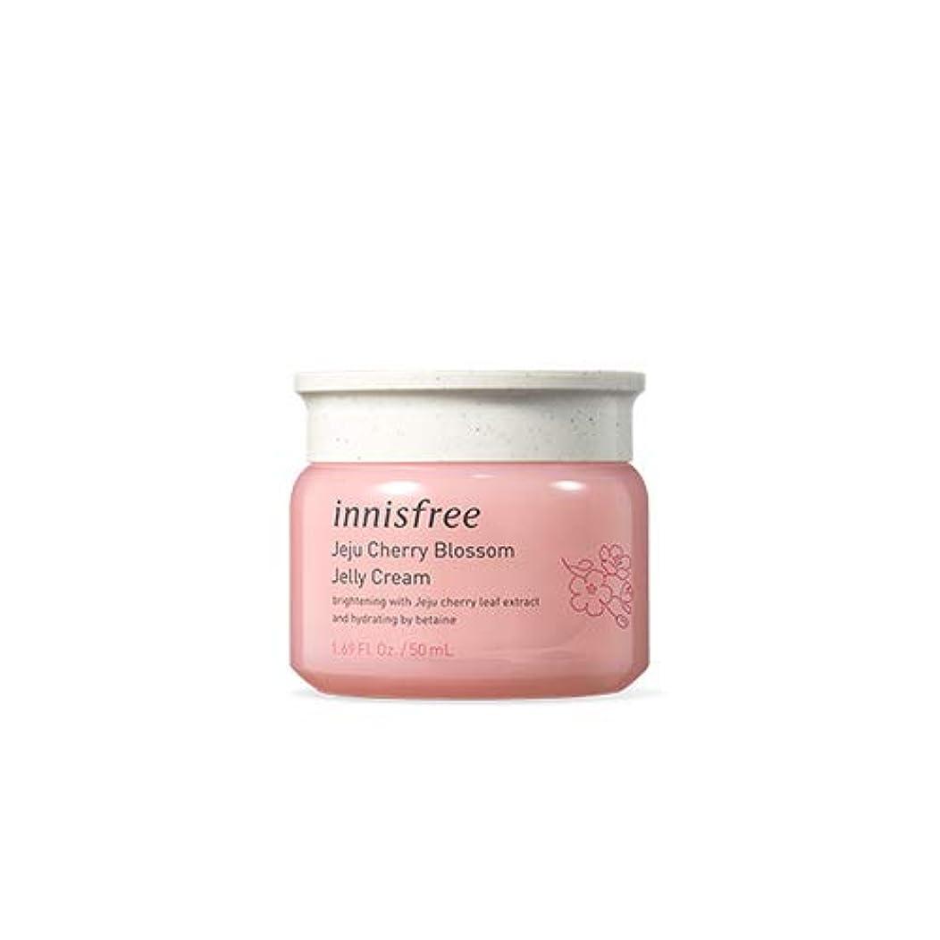 補助思い出味[イニスフリー.innisfree]済州王桜ゼリークリーム(50ml)/ Jeju Cherry Blossom Jelly Cream50ml