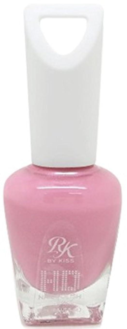 鎮痛剤介入する光沢HDポリッシュ Rose Mist HDP705J