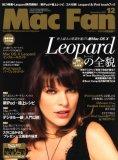 Mac Fan (マックファン) 2007年 12月号 [雑誌]