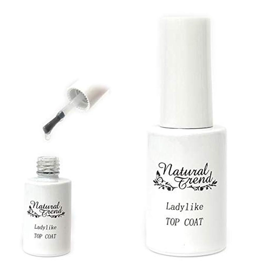 ファーザーファージュ意欲買い物に行くNaturalTrend ジェルネイル カラー 50色 8ml UV?LED ポリッシュタイプ カラージェル ベースコート (ladylike, basecoat)