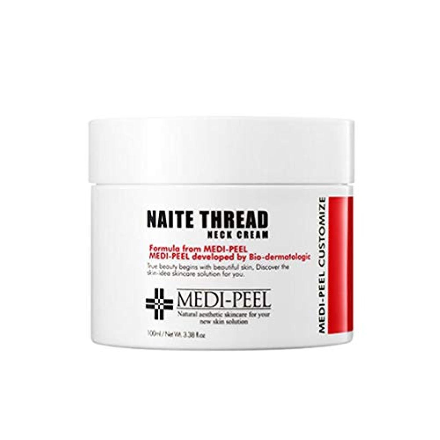 クリープ真実ペデスタルメディ?フィルナイテ糸ネッククリーム100ml 首のしわのケア韓国コスメ、Medi-Peel Naite Thread Neck Cream 100ml Korean Cosmetics [並行輸入品]