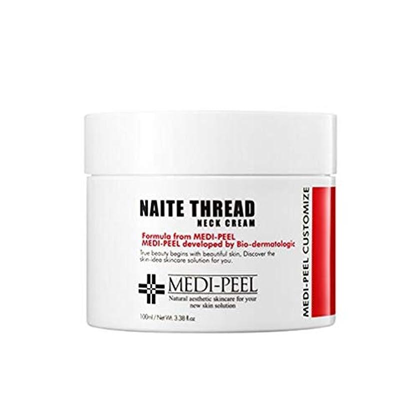 長いです簡略化するさようならメディ?フィルナイテ糸ネッククリーム100ml 首のしわのケア韓国コスメ、Medi-Peel Naite Thread Neck Cream 100ml Korean Cosmetics [並行輸入品]