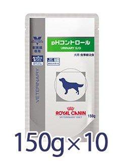 ロイヤルカナン ロイヤルカナン 食事療法食 犬用 phコントロール phコントロール パウチ