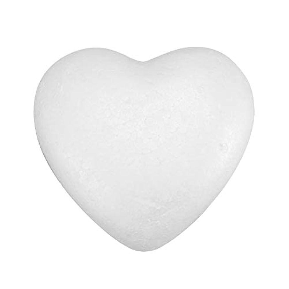 寝てるミル作りますAmosfun 23センチホワイトモデリングフォームハート型ポリスチレンフォームdiyクラフトモデリングフォーム(誕生日ギフトのおもちゃ