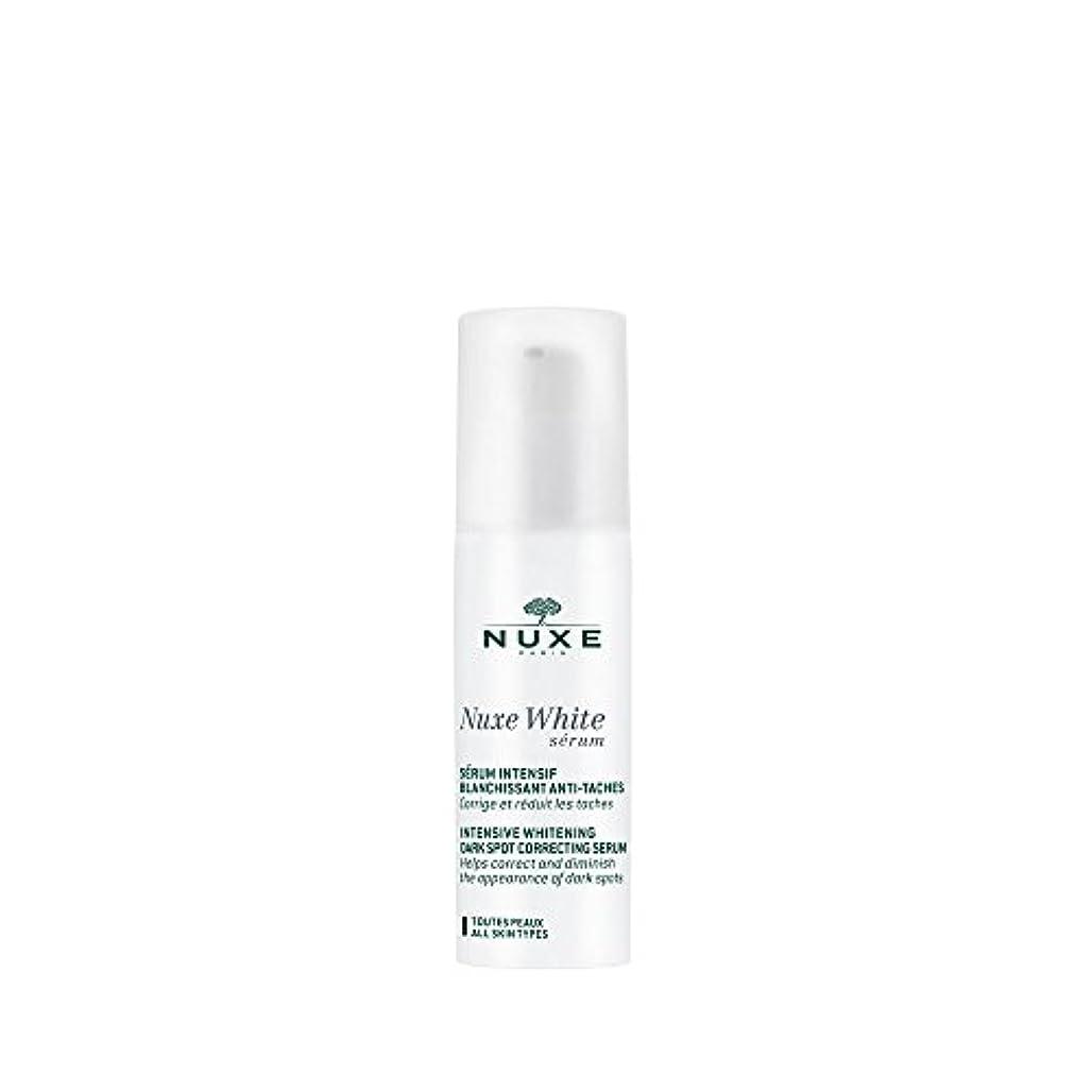 破滅的な投資雇うニュクス(NUXE) ニュクスホワイト インテンシブ ホワイトニング セラム (医薬部外品) 美容液 30mL