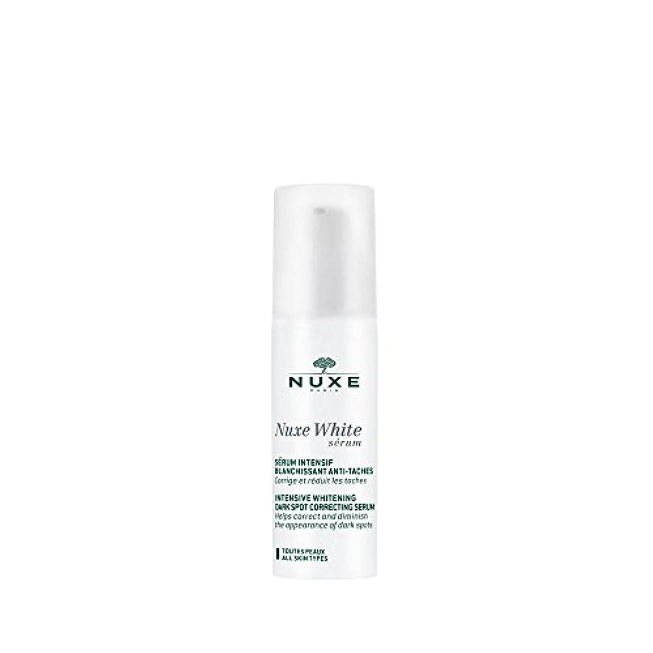 消去適応的十分にニュクス(NUXE) ニュクスホワイト インテンシブ ホワイトニング セラム (医薬部外品) 美容液 30mL