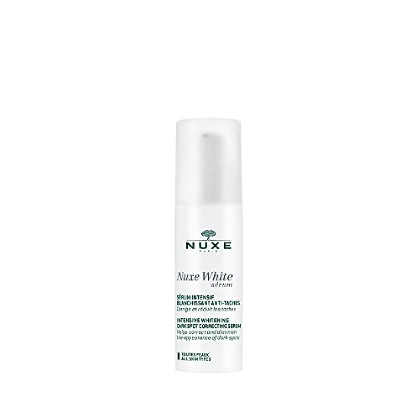 シャワーアマゾンジャングルパッドニュクス(NUXE) ニュクスホワイト インテンシブ ホワイトニング セラム (医薬部外品) 美容液 30mL