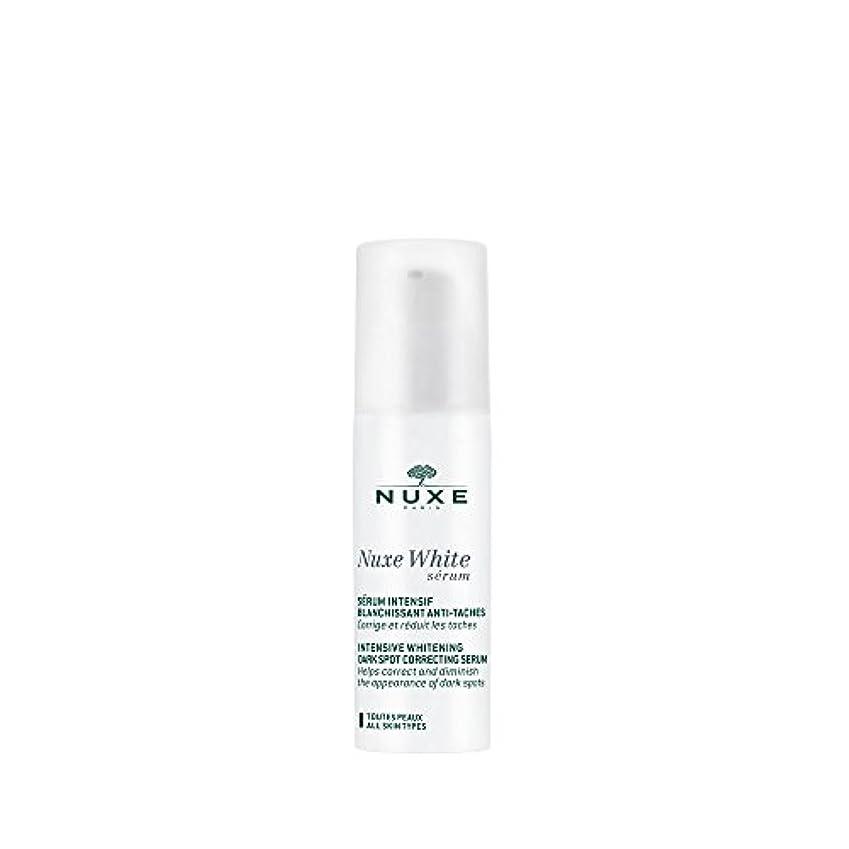 薬を飲むめまいバッジニュクス(NUXE) ニュクスホワイト インテンシブ ホワイトニング セラム (医薬部外品) 美容液 30mL