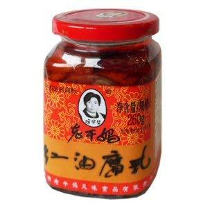 赤い腐乳入りラー油 【ブランド】老干媽 (ロガンマ、LAOGANMA )260g×24瓶