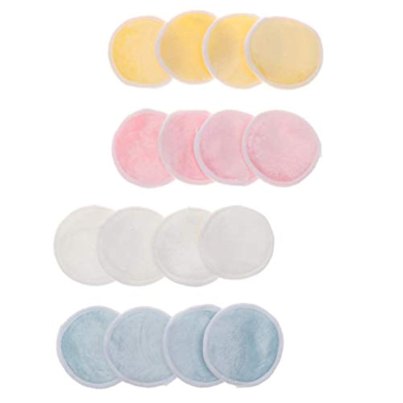バックアップ登場冷淡な16個 クレンジングシート 化粧コットン パッド メイク落とし 再使用可能 ジッパーメッシュバッグ付