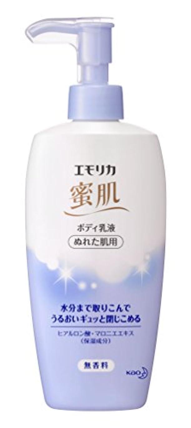 シルク薬用容赦ないエモリカ蜜肌 ボディ乳液 無香料