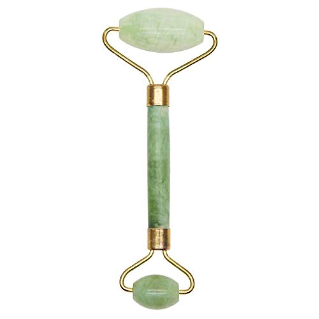 分数煩わしいずるい自然なXiuyushiの美棒のマッサージのヒスイのローラー押す表面および目薄い表面の美のヒスイの球のマッサージャー