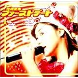 """松浦亜弥 ファーストコンサートツアー 2002春 """"ファーストデート"""" [DVD]"""