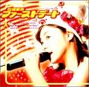 """松浦亜弥 ファーストコンサートツアー 2002春 """"ファーストデート""""2002.6....[DVD]"""