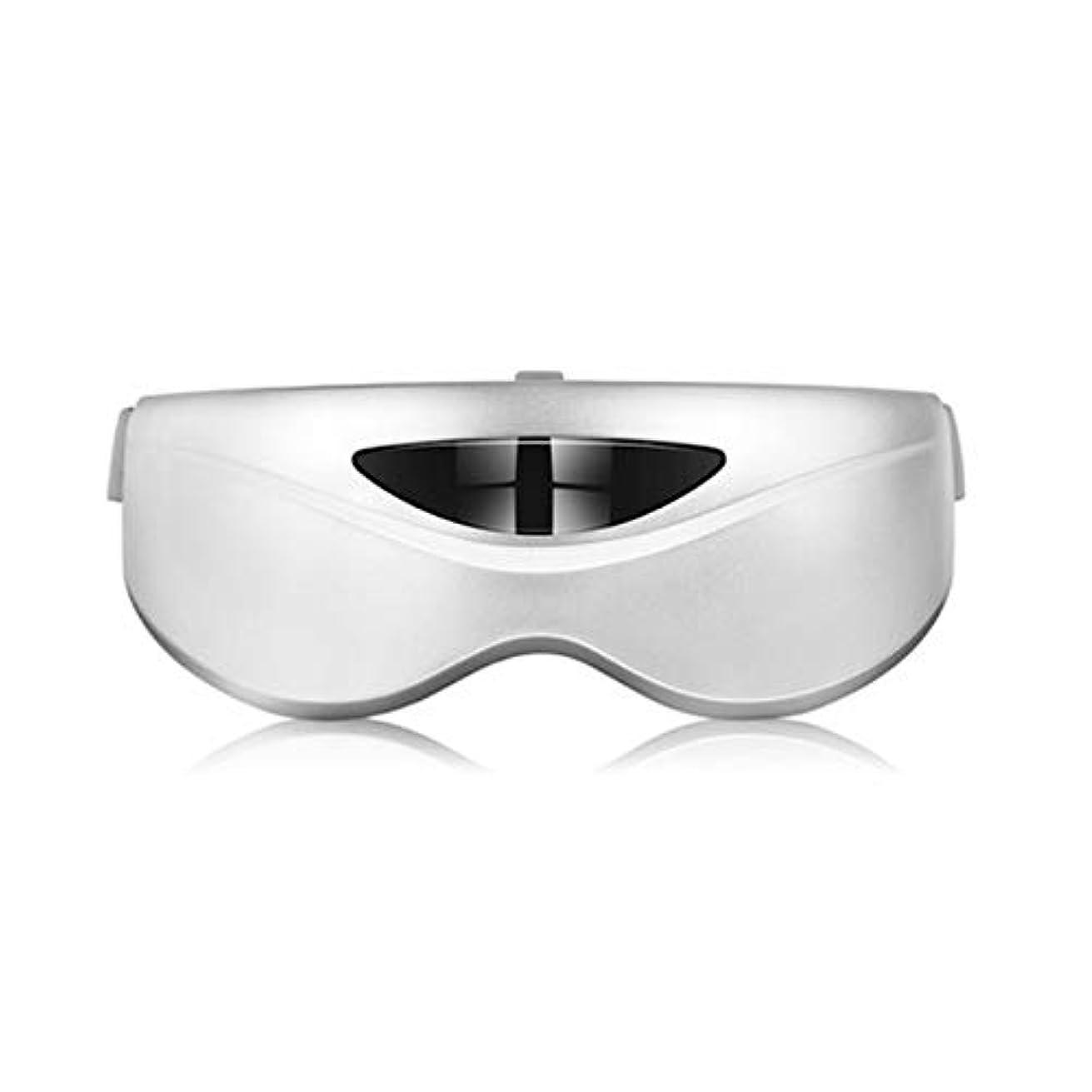 保証金枠複雑マッサージ器 - 熱を緩和するアイケア機器アイマスク疲労マッサージ器 (Color : Silver)