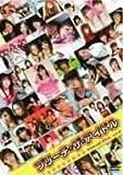 Visual Box Vol.4 ブリーチ・ザ・アイドル [DVD]