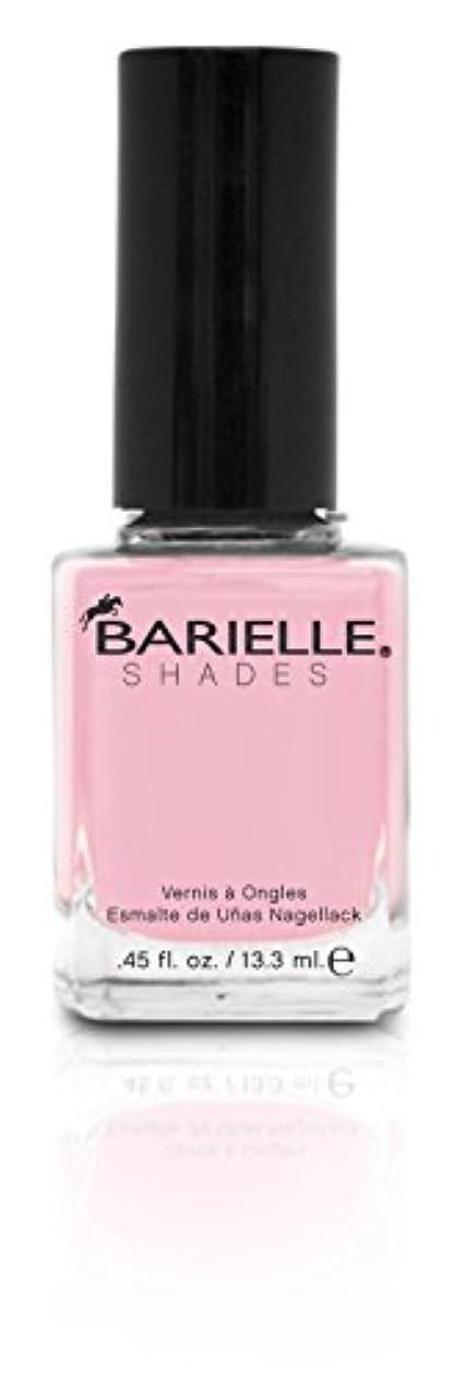 毎週自分の瞬時にBARIELLE バリエル アリーズ レース 13.3ml Allie's Lace Cover Up 5259 New York 【正規輸入店】