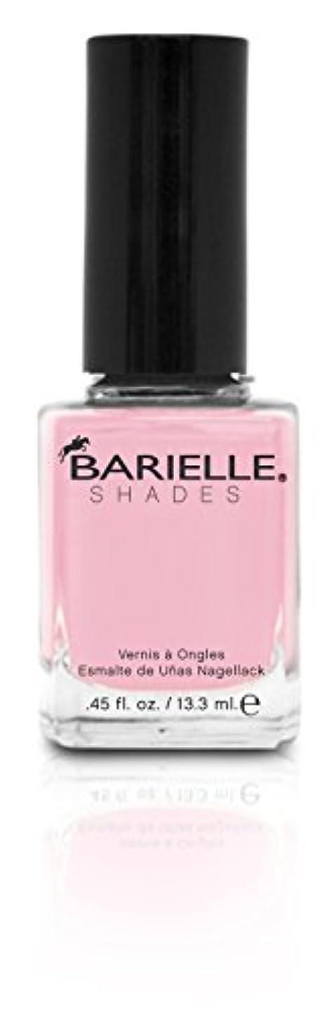 エンゲージメント整然とした日帰り旅行にBARIELLE バリエル アリーズ レース 13.3ml Allie's Lace Cover Up 5259 New York 【正規輸入店】