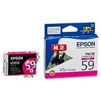 (まとめ) エプソン EPSON インクカートリッジ マゼンタ ICM59 1個 【×4セット】