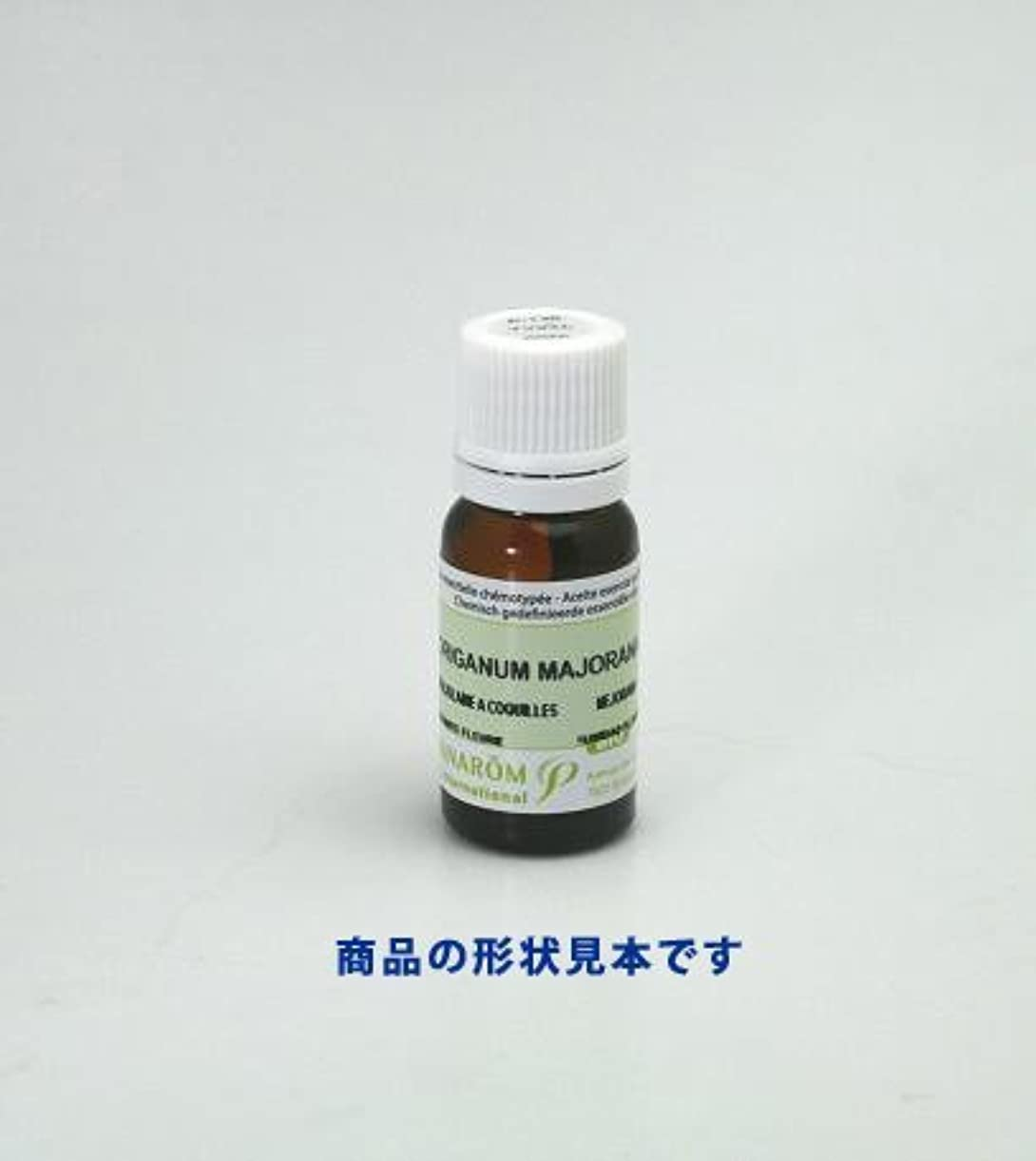 心のこもった運命的な不可能なプラナロム レモンバーベナ精油(P-106)